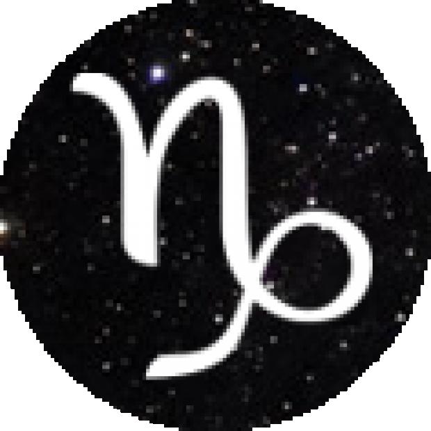 гороскоп козерог 2016 декабрь