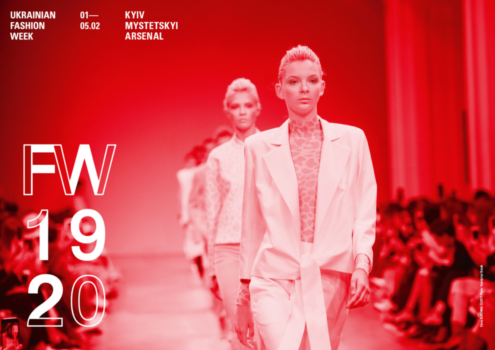 8d4616370e3 Украинская неделя моды 2019/2020: дата нового сезона | Vogue Ukraine ...