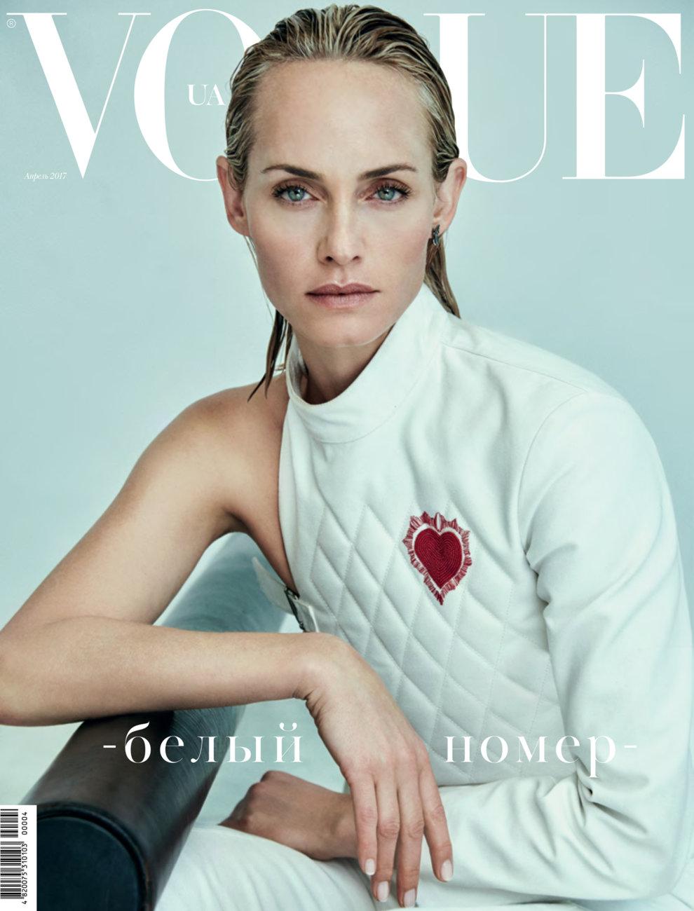 05e501bddd71 Vogue UA представляет новый номер  апрель 2017   Vogue Ukraine
