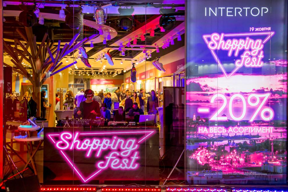 Осінній Shopping Fest в INTERTOP  389e2a7c1b718