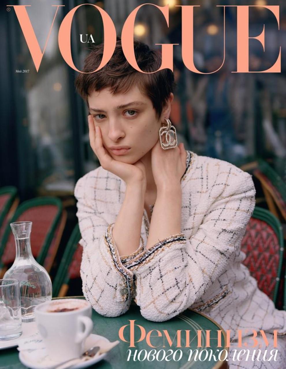 2d6f1779a91d Vogue UA май 2017, фото - Бенжамин Внук, стиль - Симон Эльмалем