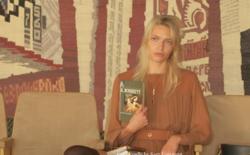 Вихідні з Оленою Гайваненко-Киперман