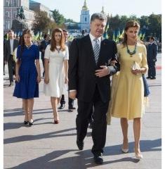 Гардероб Марины Порошенко на праздновании Дня независимости Украины