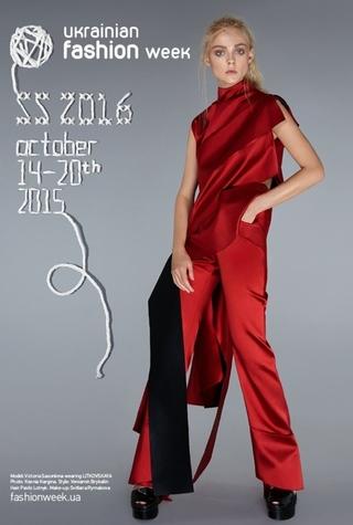 Объявлены даты 37-го сезона Ukrainian Fashion Week