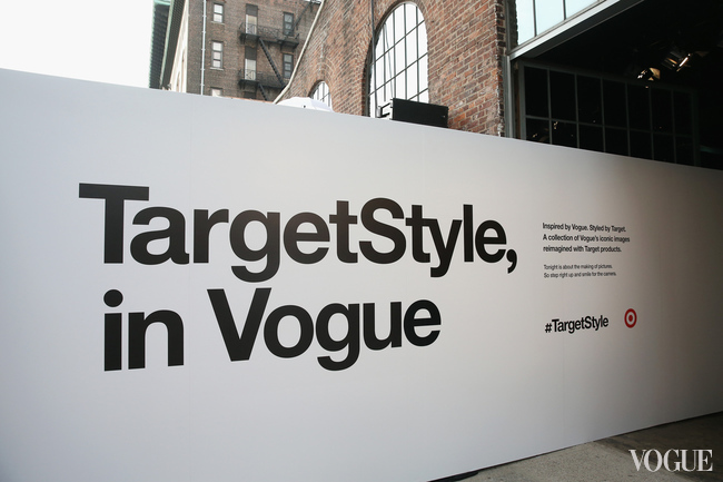 Презентация проекта TargetStyle in Vogue