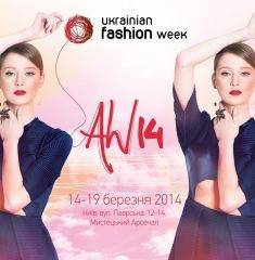 Новая рекламная кампания Ukrainian Fashion Week F/W 2014-2015
