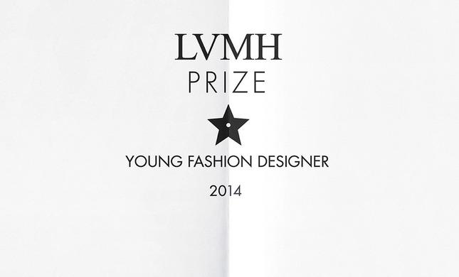 Конкурс LVMH для молодых дизайнеров стартует сегодня