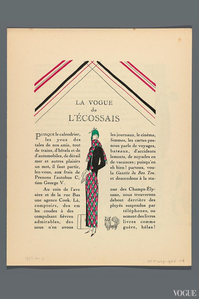 A page on Scottish fashion from the 1923 La Gazette du Bon Ton. Art – Modes & Frivolit?s Lucien Vogel, Imprimerie Studium