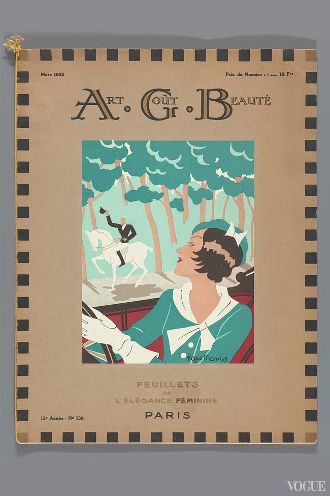 Art – Go?t – Beaut? (Art – Taste – Beauty) magazine, March 1932