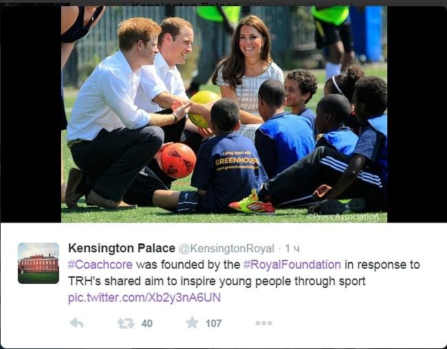 Один из твитов в официальном аккаунте герцогов Кембриджских и принцаГарри